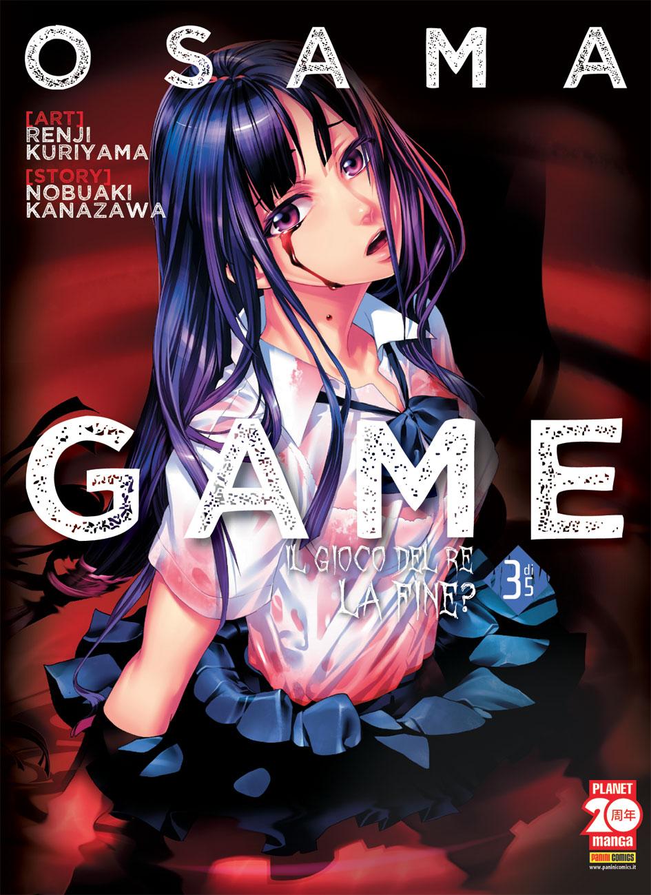 Osama_Game_La_Fine_3_scvr.indd